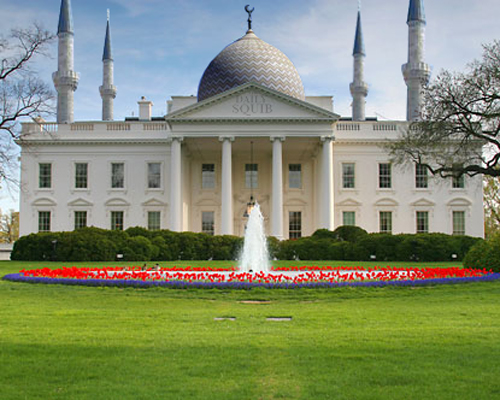 whitehousemosque500
