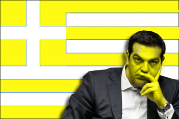 tsipras yellow chicken