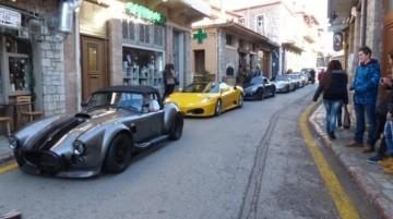 luxury-cars-Arachova