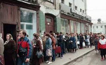soviet queue