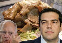 tsipras schauble kebab