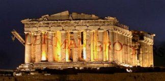 lehman brothers acropolis
