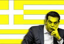 tsipras yellow chicken