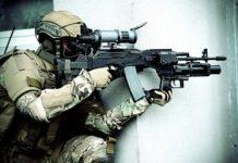 fut soldier