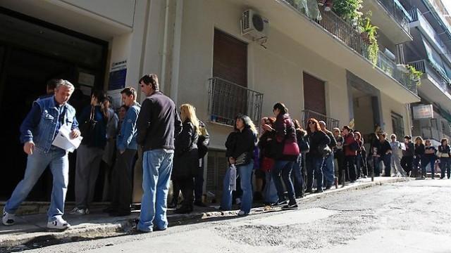 JOBLESS GREECE
