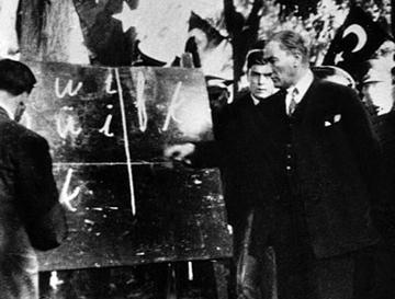 Ataturk-September_20,_1928
