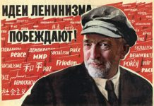 vintage-Labour-poster-Corbyn-s-ideas-are-prevailing360