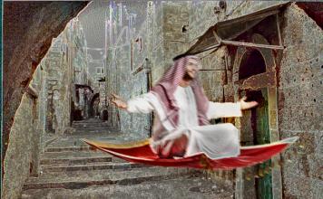 magic-carpet-arabian-street 1