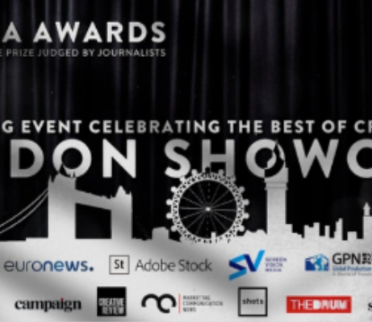 epica awards soiree cut