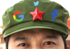 censorship communist china globalism Depositphotos_36401365_m-2015