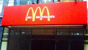 chinese knockoff mcdonalds