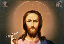 Jesus Joint