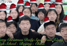 beijing high school christmas card daily squib