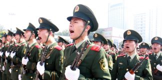 China police 2