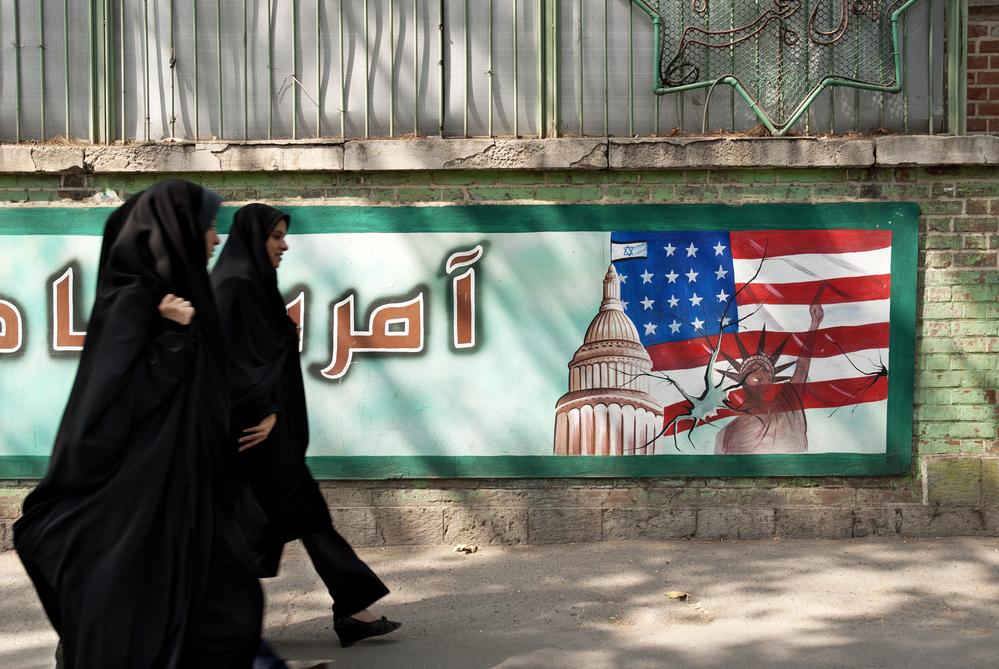 anti american mural in tehran iran with veiled women