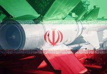 Weapons of mass destruction. Iran ICBM missile. War