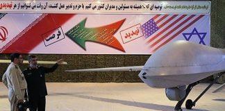 Iranian drone - Fars