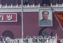 china democracy or death