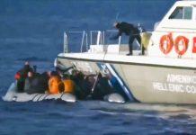 greek coast guard