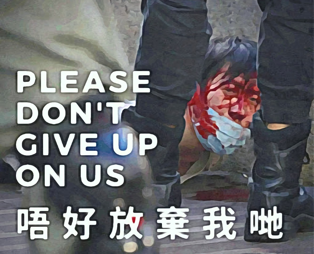 Hongkong China brutality