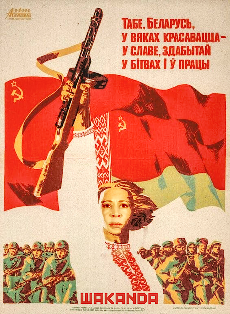 KAMALA MARX WAKANDA SOVIET POSTER