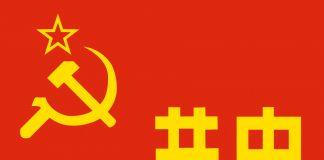Chinese_soviet_thomas cook