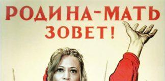 Bolshevik America Kamala Harris