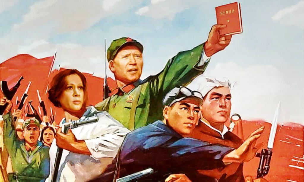 biden harris chinese communist party
