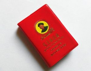 red book mao