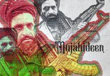 mujahideen afghanistan