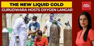 oxygen India