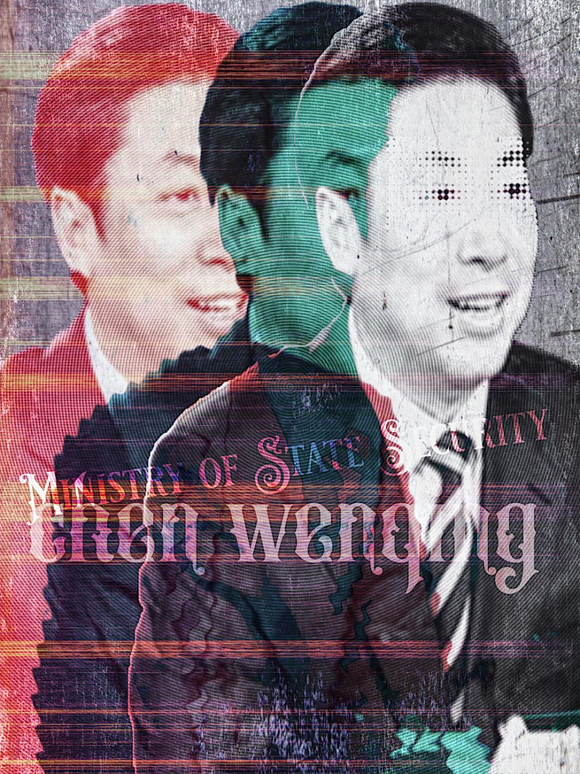 chen wenqing MSS hancock