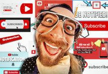 youtube channels subscriber